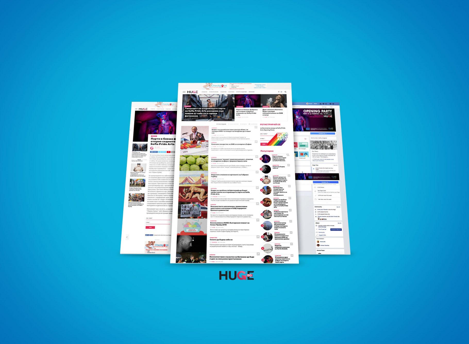 HUGE.BG – ЛГБТИ онлайн медиа