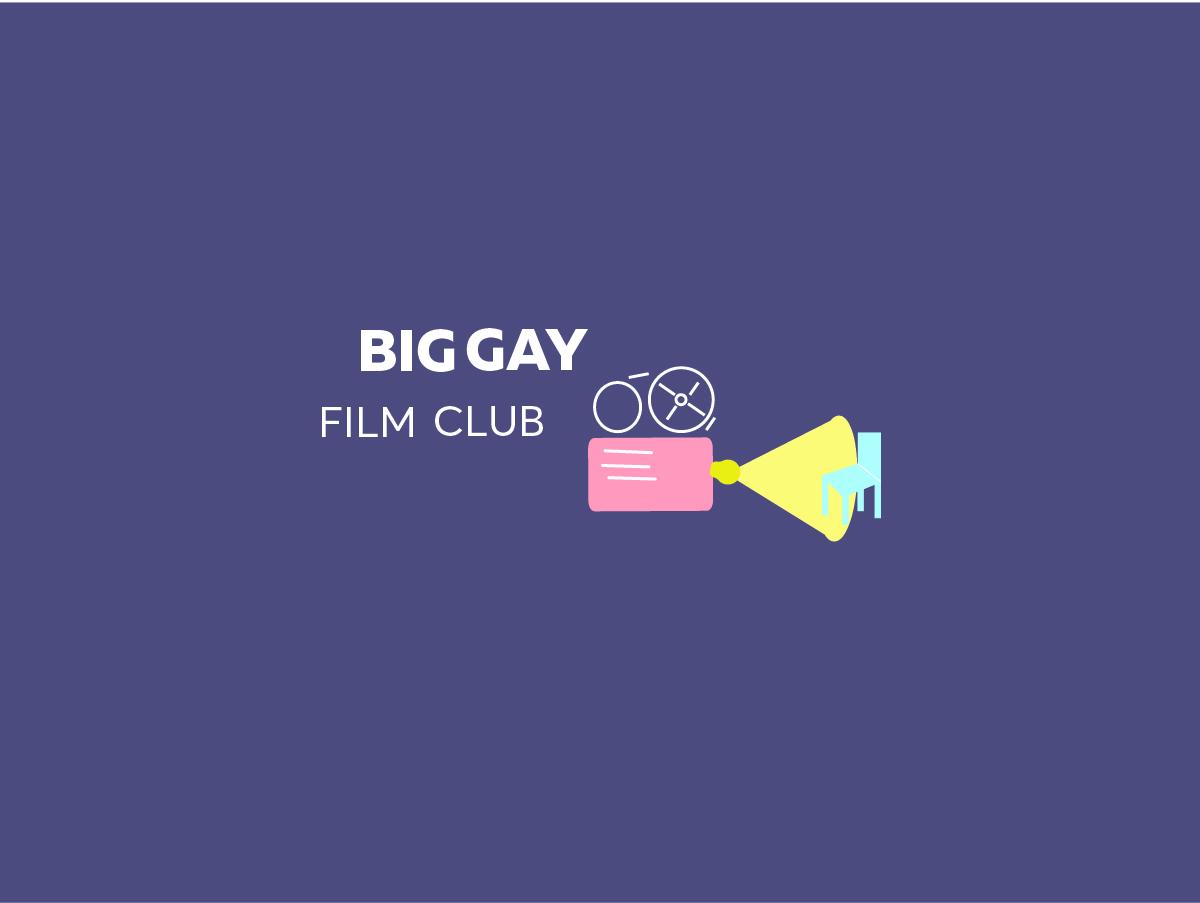 Big Gay Book Club и Big Gay Film Club – Тематични клубове за ЛГБТИ литература и кино