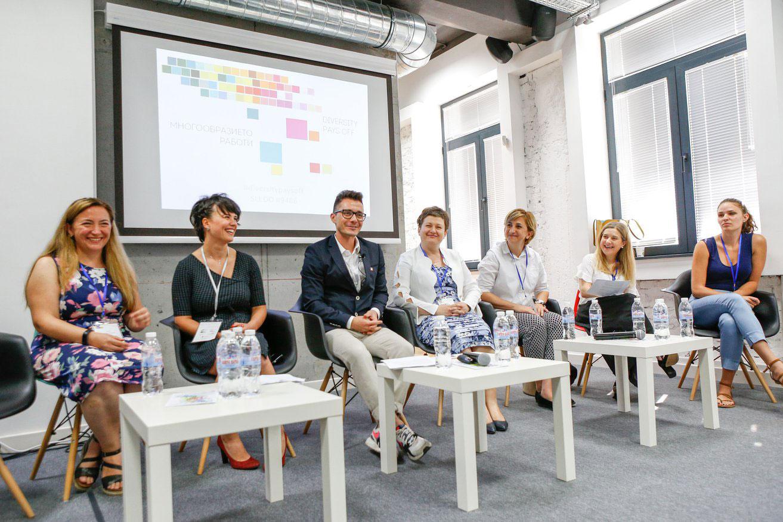 Work It OUT и партньори организираха събитие, посветено на многообразието в бизнеса