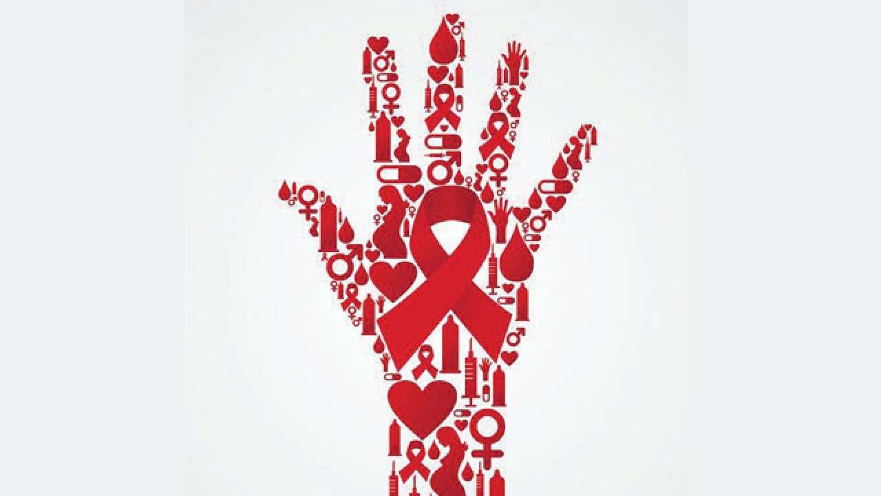 Кампании и събития, свързани с ХИВ
