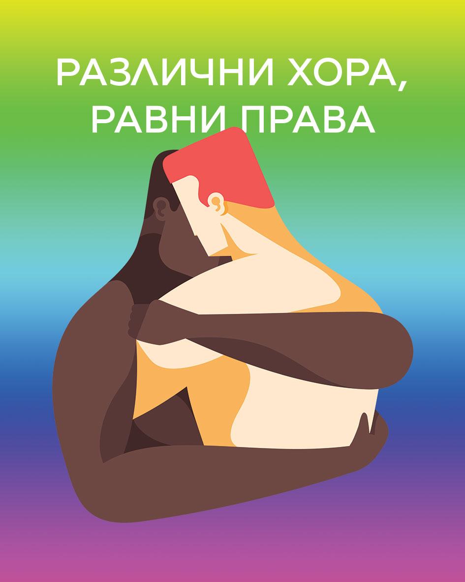 Пощенска картичка за депутатите в Парламента на Република България