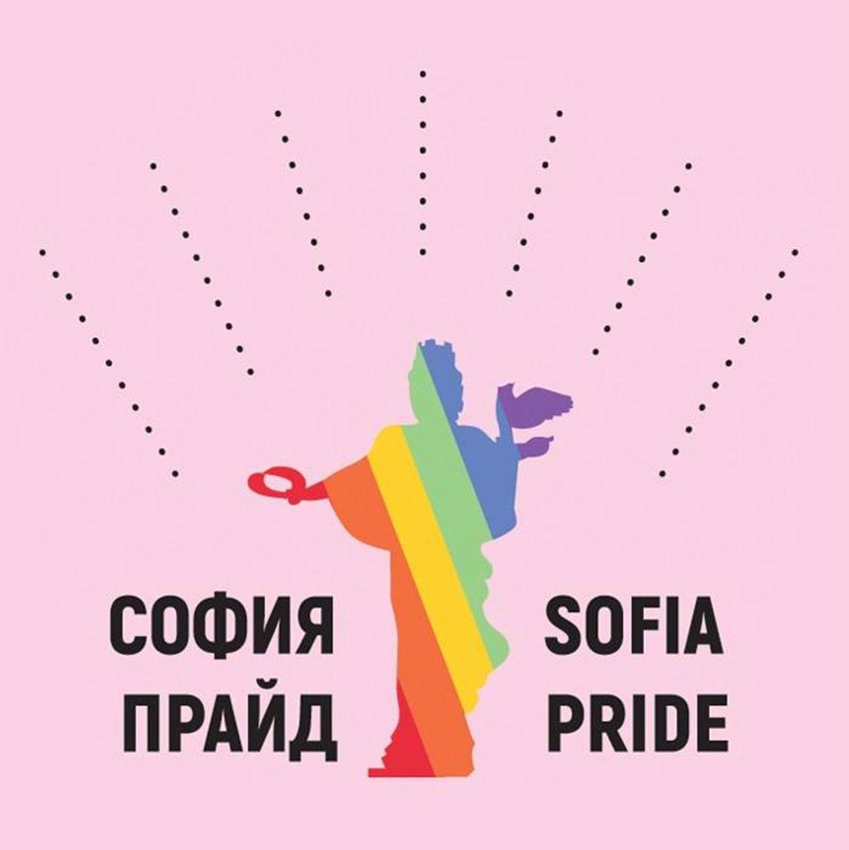 Sofia Pride – най-голямото ежегодно правозащитно събитие в България