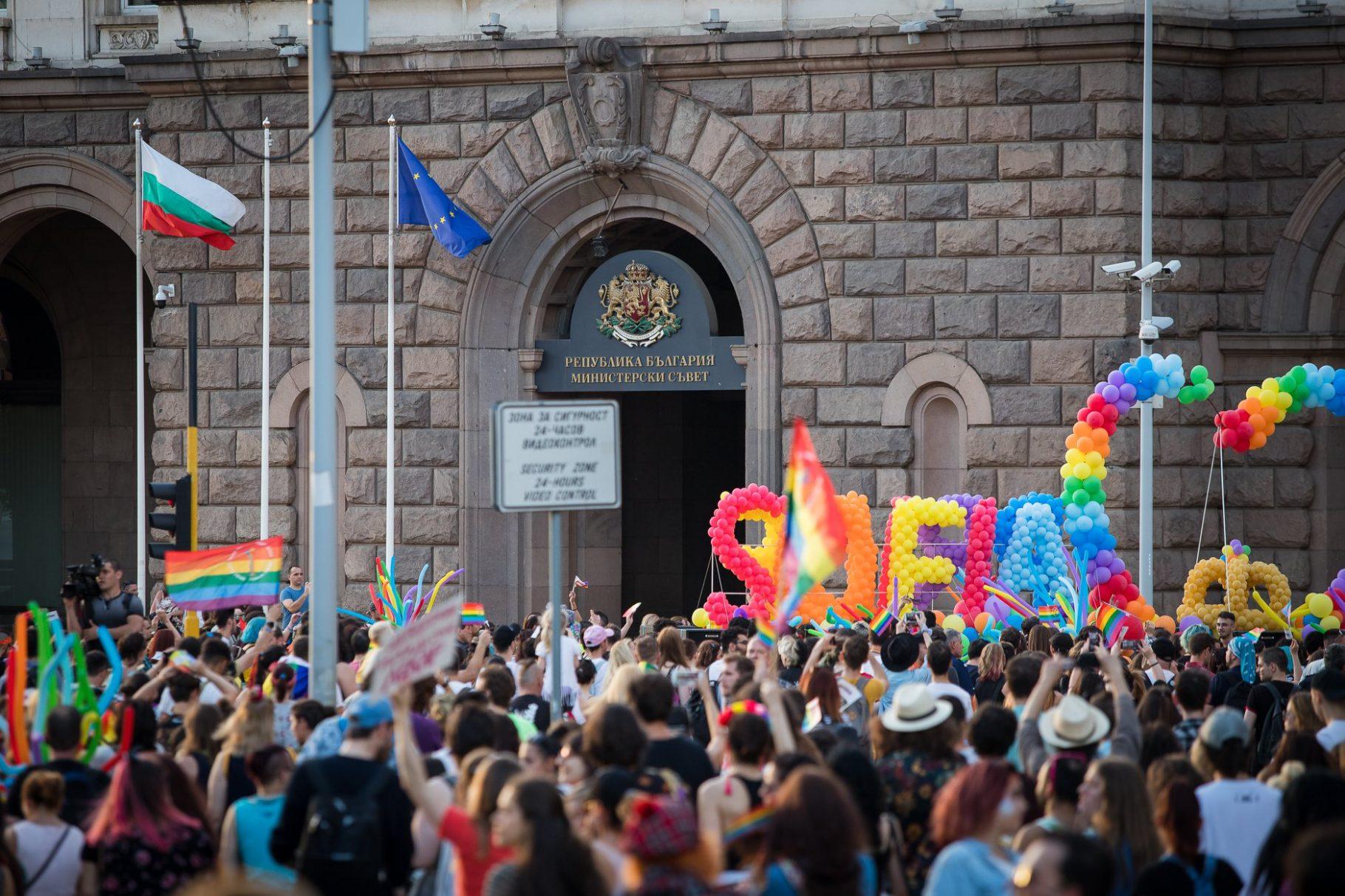 Над 6500 души участваха в София Прайд 2019