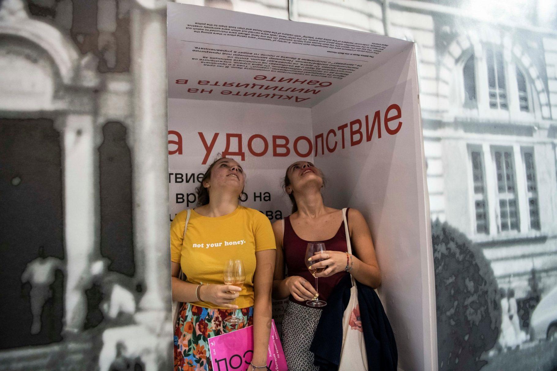 """Фондация GLAS откри изложбата """"Хомосоц"""" на 30 септември при сериозен интерес"""